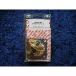 Yanmar thermostat 121850-49810-Q